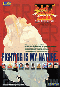 street_fighter_iii_flyer